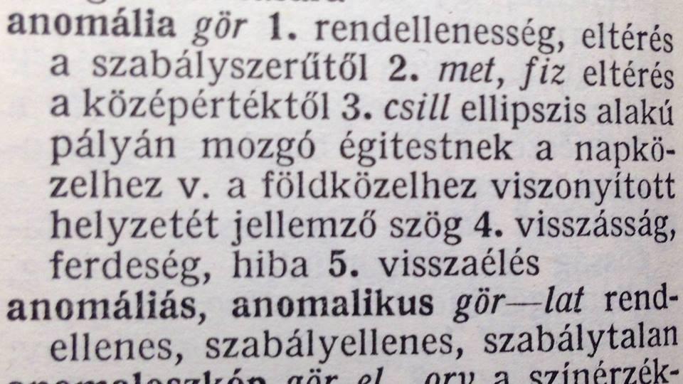 Anomáliák – Magyar művészet, történet, kritika, struktúra | Konferencia