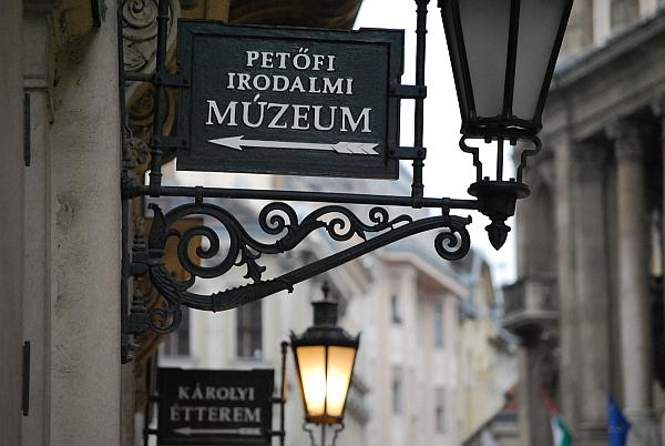 Múzeumok éjszakája a PIM-ben